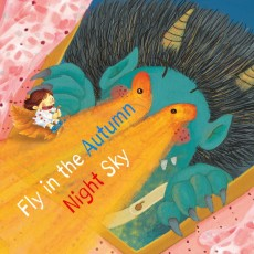 Fly in the Autumn Night Sky