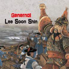 Genernal Lee Soon Shin2