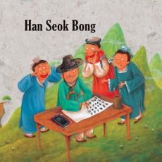 Han Seok Bong1