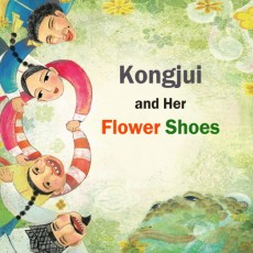 Kongjui and Her Flower Shoes